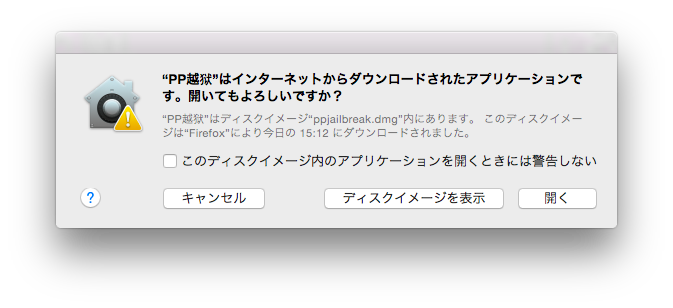 スクリーンショット 2015-01-20 15.30.51