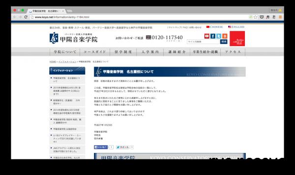 スクリーンショット 2015-01-23 16.58.25