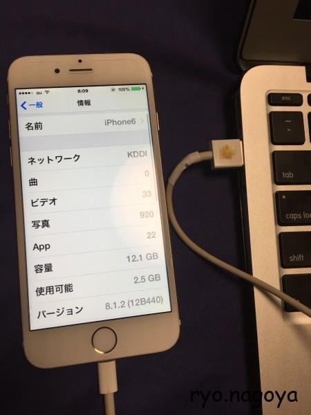 MacにiPhone6をつなぐ
