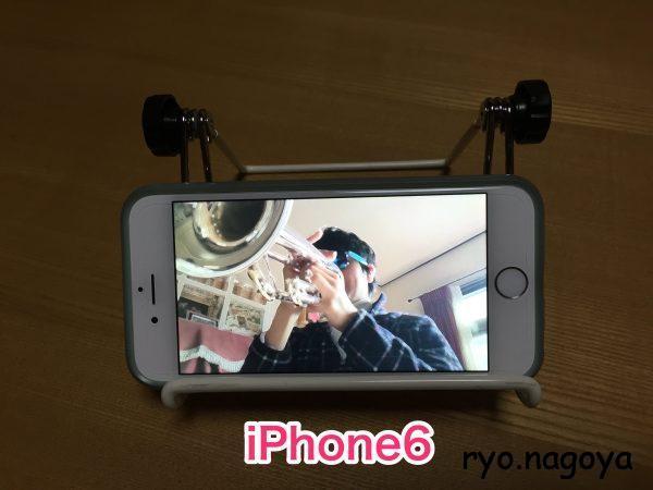 iPhone6を横に立てれる