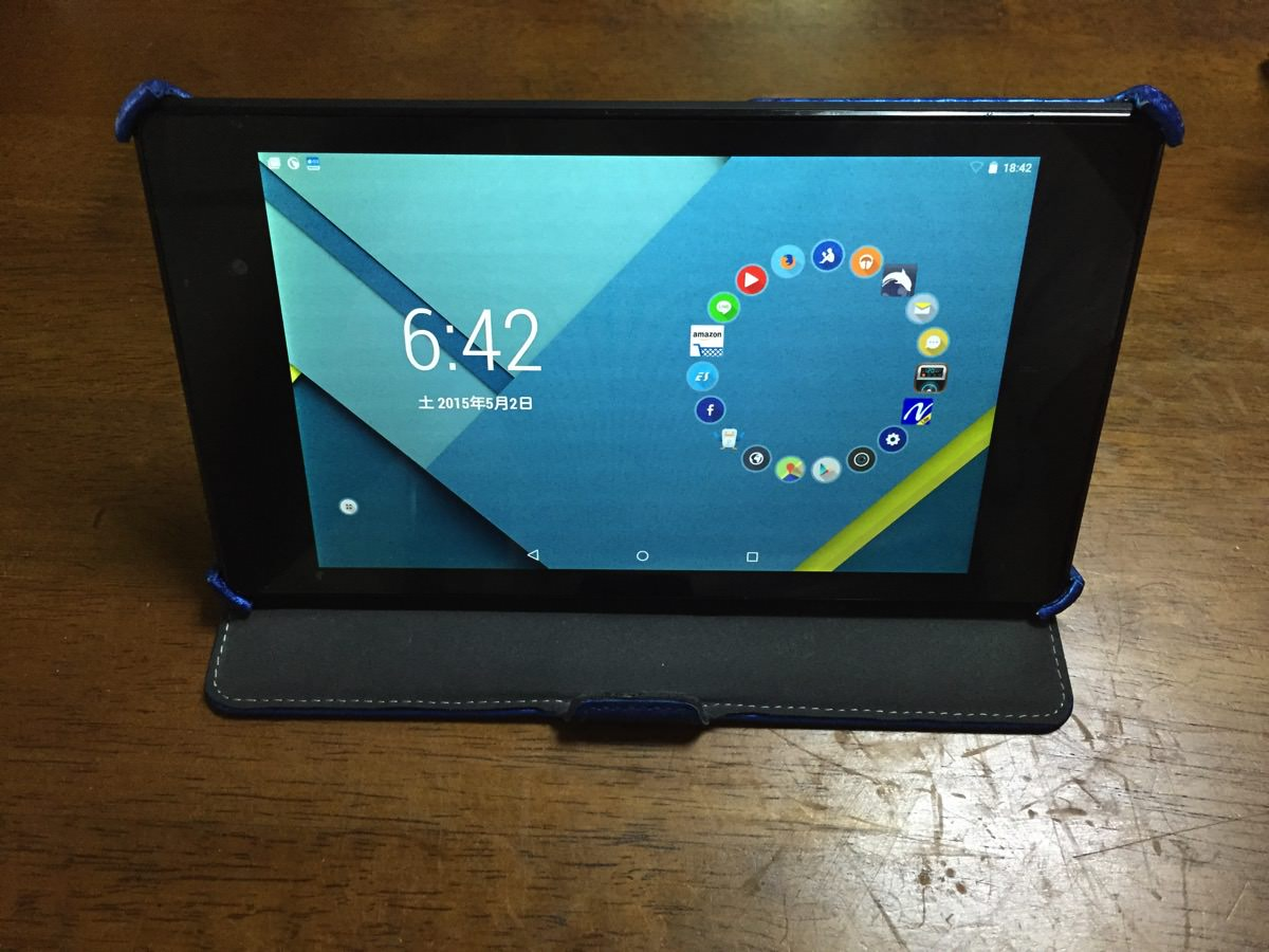 Nexus 7 (2013) 用スタンドケースの場合