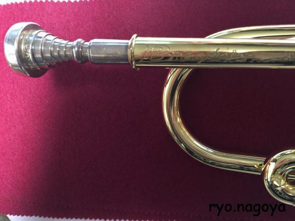 Brasspire923LT