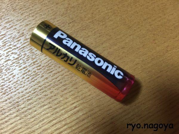 Panasonicの電池