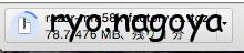 476MBもある
