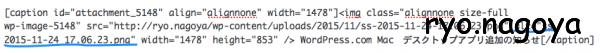 altタグが自動でファイル名になってる。