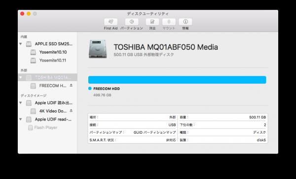 TOSHIBA製のHDD