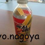 リアルゴールド フレーバーミックス レモン 飲んだ