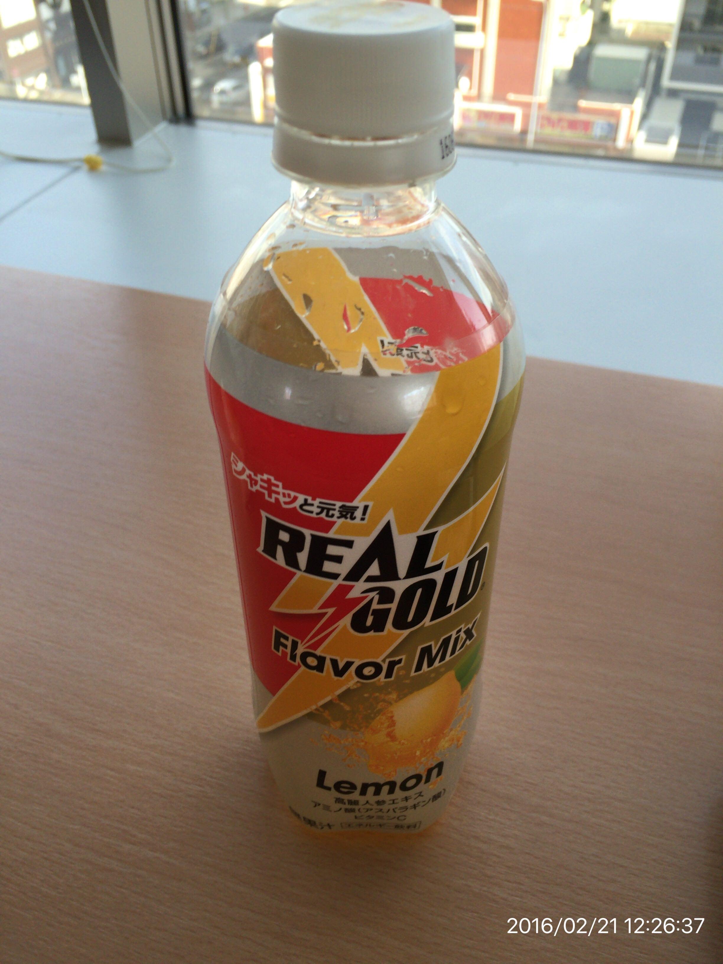ノンカフェインで元気になるものを摂取したい!そんな時はこちらがオススメ!!