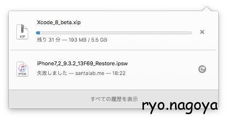 Xcode_8_beta.xip