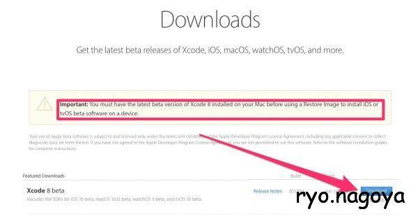 Xcode 8 betaをダウンロード