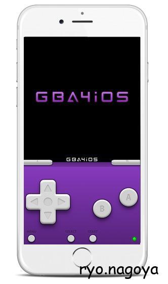 GBA4iOSのブート画面