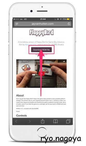 FlappyBirdをダウンロード
