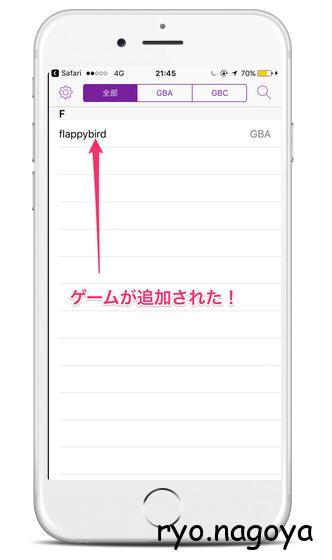 GBA4iOSが起動し追加されてる