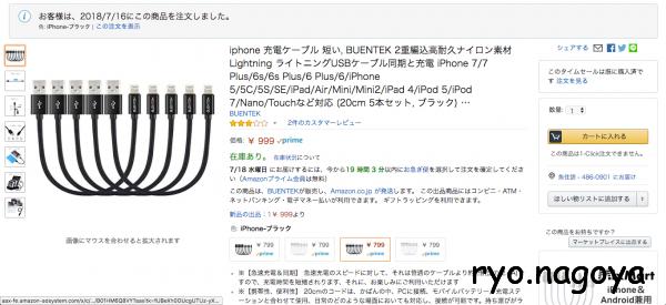 iphone 充電ケーブル 短い, BUENTEK 2重編込高耐久ナイロン素材 Lightning ライトニングUSBケーブル同期と充電 iPhone 7/7 Plus/6s/6s Plus/6 Plus/6/iPhone 5/5C/5S/SE/iPad/Air/Mini/Mini2/iPad 4/iPod 5/iPod 7/Nano/Touchなど対応 (20cm 5本セット, ブラック) …
