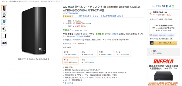 WD HDD 外付けハードディスク 6TB Elements Desktop USB3.0 WDBBKG0060HBK-JESN/2年保証